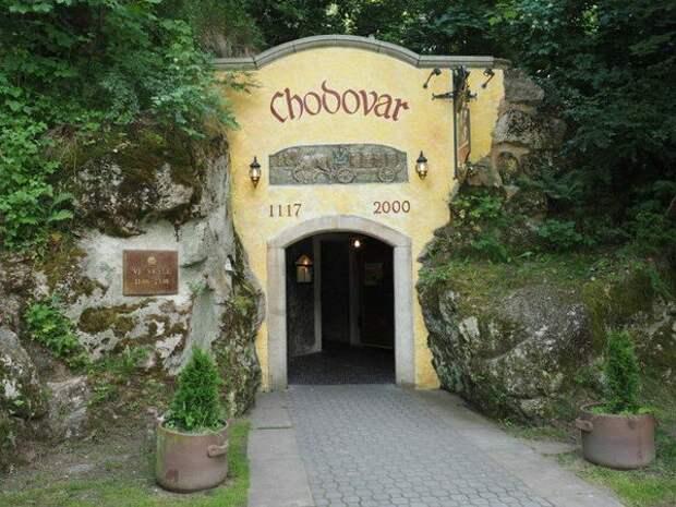 Пивной курорт Ходовар в чешском городке Ходова Плана