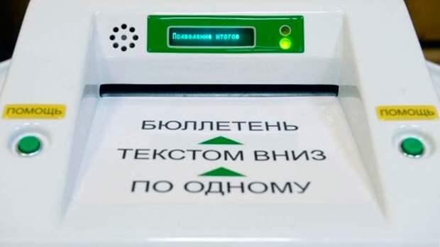 Из-за нарушений в Улан-Удэ отменили выборы