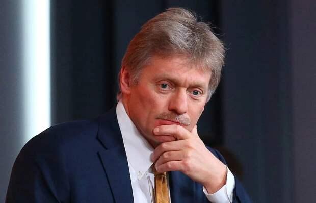 Кремль будет анализировать скандальное заявление Зеленского