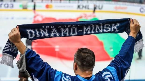Минское «Динамо» разгромило «Сибирь» в матче КХЛ, забросив пять шайб в первом периоде