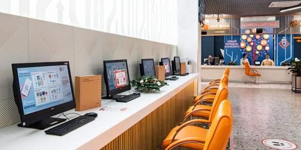 В центре госуслуг на Строгинском бульваре открылась запись в спортивные секции