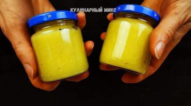 Витаминная заготовка из имбиря, лимона и мёда, которую я делаю всю осень и зиму каждый год (трачу не более 10 минут)
