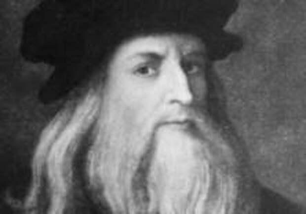 В Тоскане проходит выставка Леонардо да Винчи