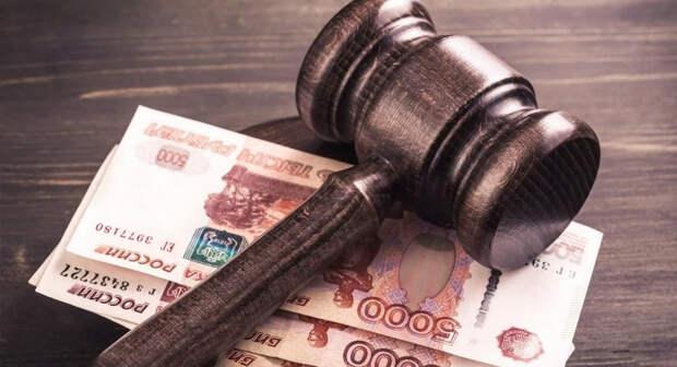 В Тверской области пенсионерка заплатит штраф за неправильное возвращение из Турции