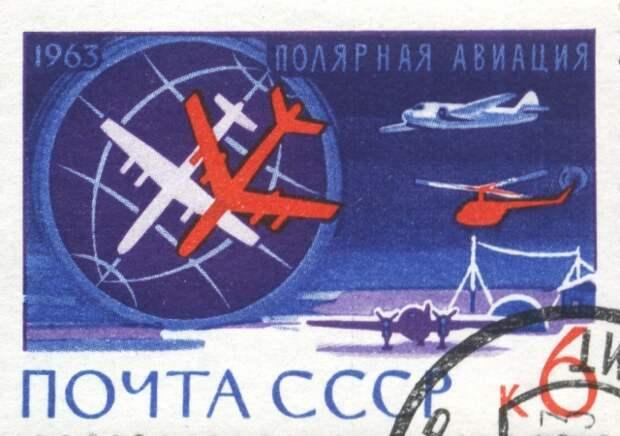 Полярная авиация: пора возрождать
