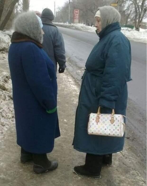 Российские маразмы