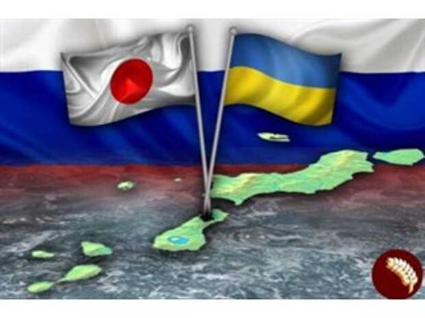 Японско-украинские мечты о Курилах и Крыме