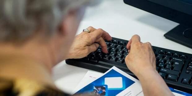 Депутат Мосгордумы: Москва успешно расширяет возможности для трудоустройства инвалидов