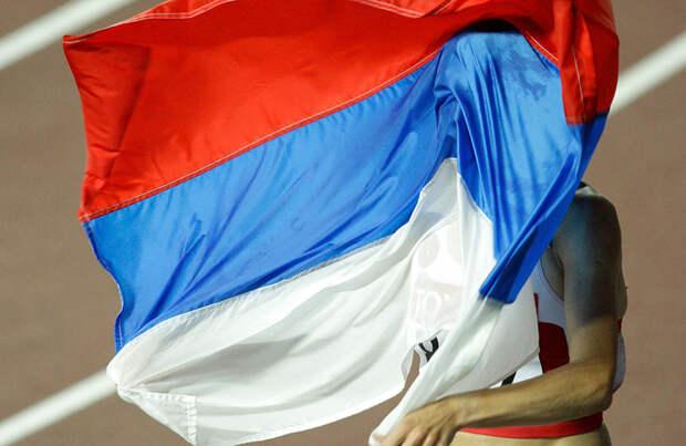 Россию на четыре года лишили права участвовать в крупных международных турнирах