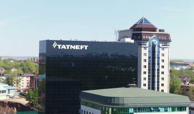 Дивиденды «Татнефти» заIполугодие составят 9,94 рубля наакцию