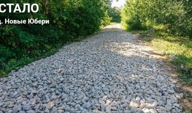 Два участка дороги отремонтировали в Можгинском районе Удмуртии