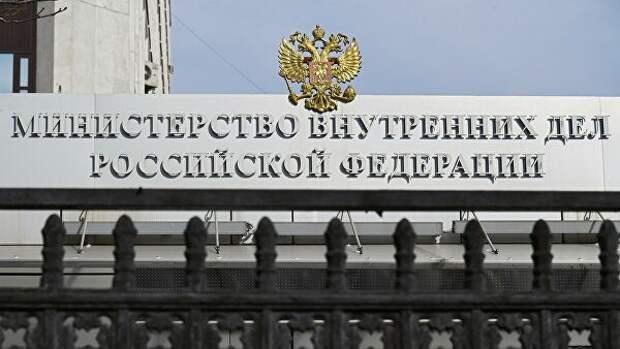 Сергея Лебедева назначили начальником Следственного департамента МВД