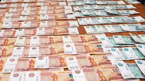 """Бывший директор """"Крым-Фармации"""" получила условный срок за взятку"""