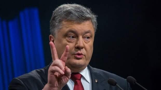 Порошенко боится Черноморского флота и много говорит