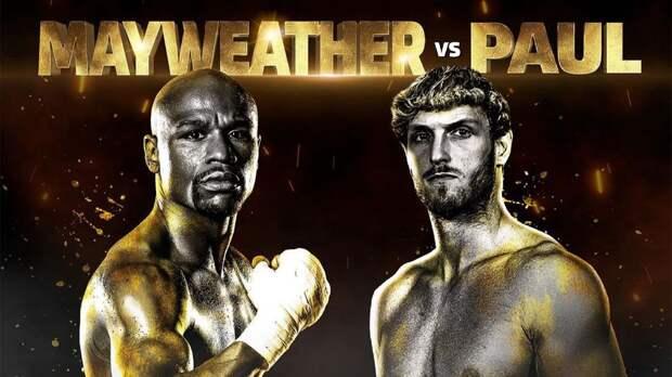 Официально: бой Мейвезера с Логаном Полом состоится 6 июня в Майами