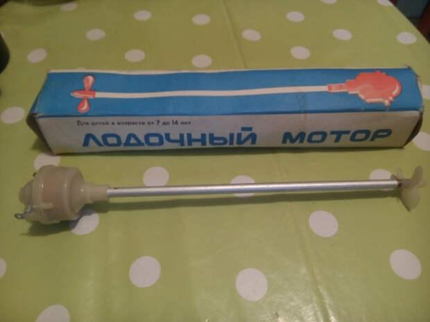 У советских мальчишек даже моторчики умели разговаривать