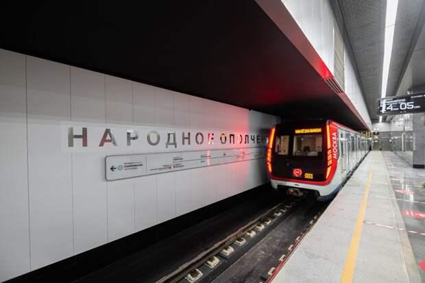Новую линию метро построят через Хорошёво-Мнёвники через шесть лет