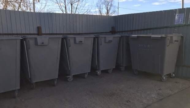Более 8 тыс площадок для мусора установят в Подмосковье
