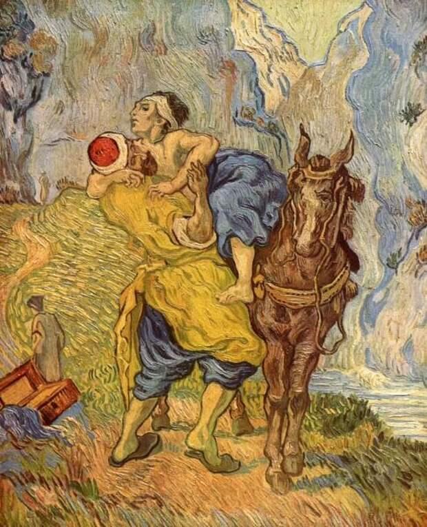 Винсент Ван Гог, «Добрый самаритянин», 1890 г.