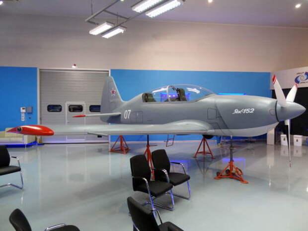 Учебно-тренировочный Як-152 впервые поднимется в небо осенью