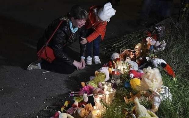 Власти ищут спонсоров массового убийства в Керчи