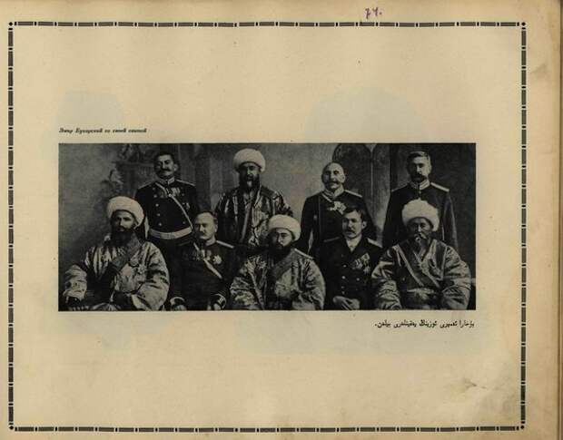 Революция в Средней Азии в образах и картинах