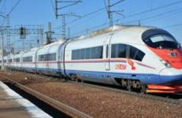 РЖД отменяет ряд поездов, в том числе «Сапсан»