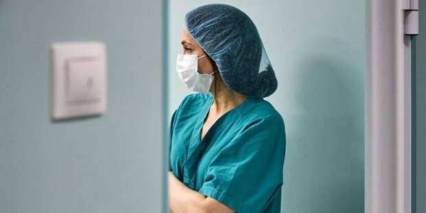 В Москве подтвердили новые случаи заболевания коронавирусом. Фото: мос.ру