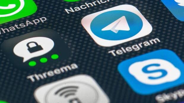 В Белоруссии рассказали, что ждет подписчиков запрещенных в стране Telegram-каналов