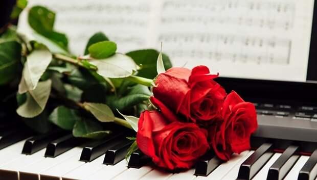 В воскресенье в Подольске пройдет концерт оркестра Ступинской филармонии