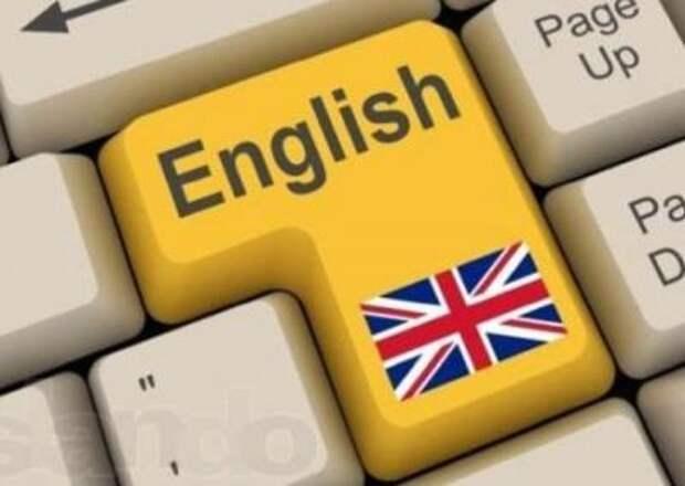 Как русский язык уничтожается англицизмами