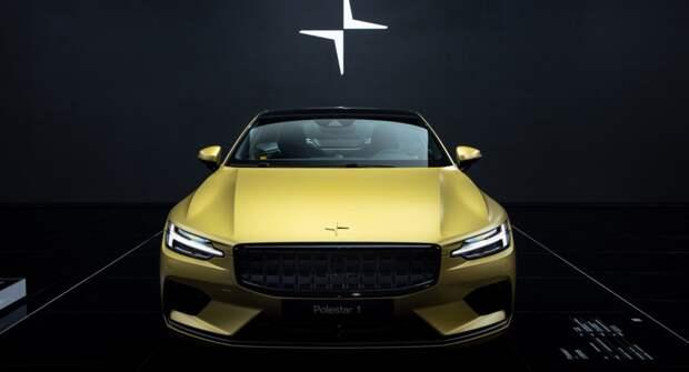 Производство гибрида Polestar 1 завершится выпуском «золотой» специальной версии
