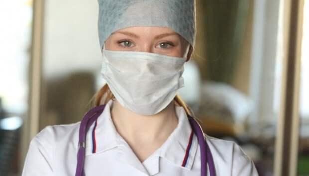 Количество вылечившихся от коронавируса в Подмосковье достигло 39 человек