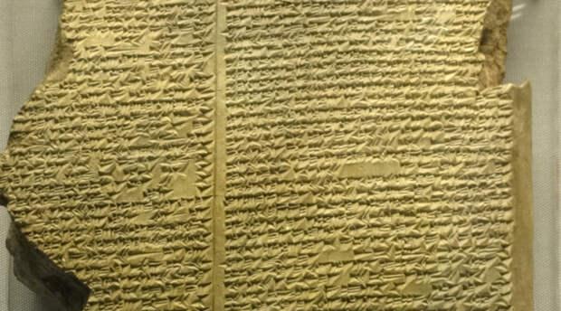 Легендарные античные библиотеки