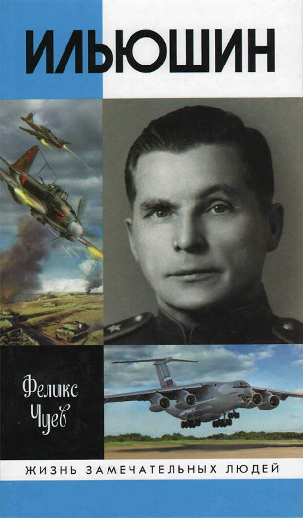 «Армии был нужен небесный, летающий броненосец»