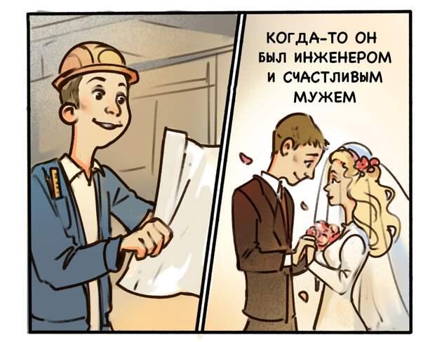 """""""Открытка""""."""