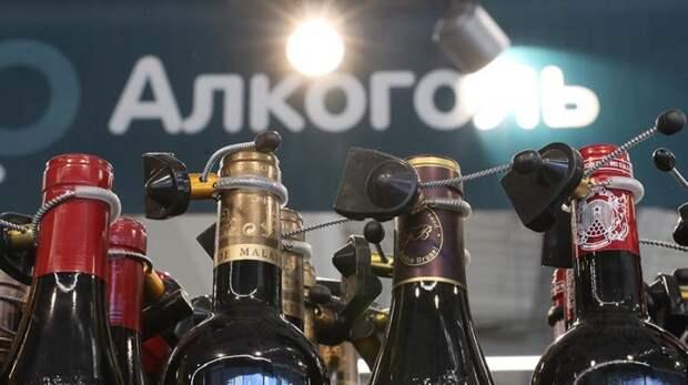 России может грозить дефицит алкоголя