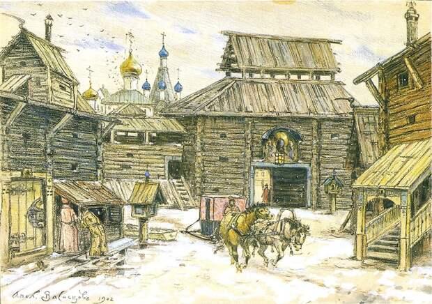 Города Русского государства в конце XV века.