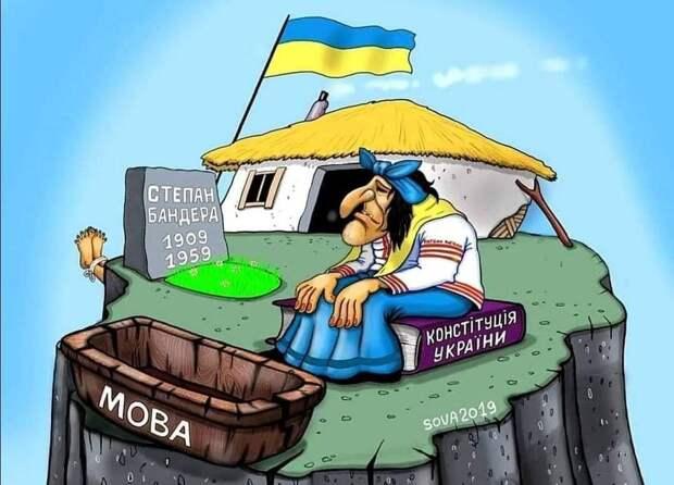 Украина как культурятник. Сарай вместо храма