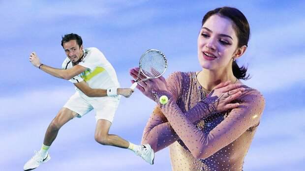 Фигуристка Евгения Медведева поздравила теннисиста Даниила Медведева с выходом в финал Australian Open