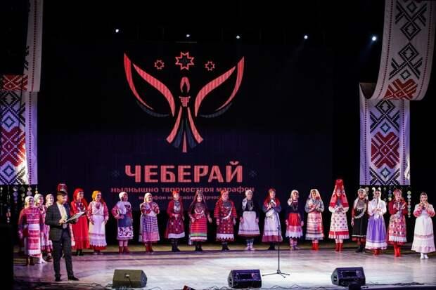 В Ижевске объявили имена победительниц конкурса «Чеберай-2020»