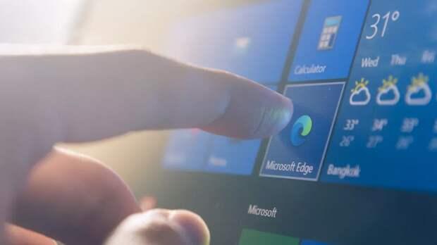 У Google Chrome такого нет. В Microsoft Edge появился производительный режим, улучшающий использование процессора, памяти и батареи