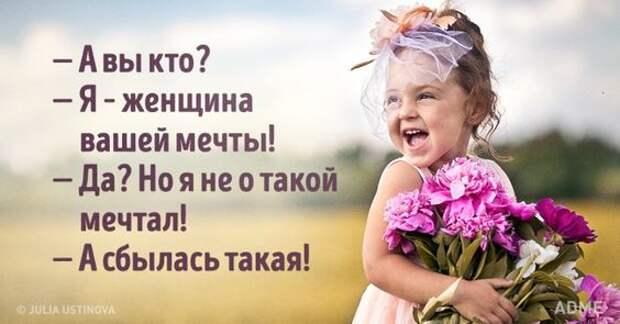 Бабушка – маленькой внучке: - А я, между прочим, в твоем возрасте уже работала!..
