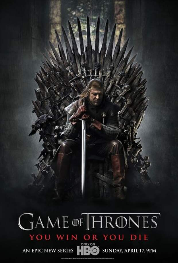 Новый трейлер к сериалу «Игра престолов»