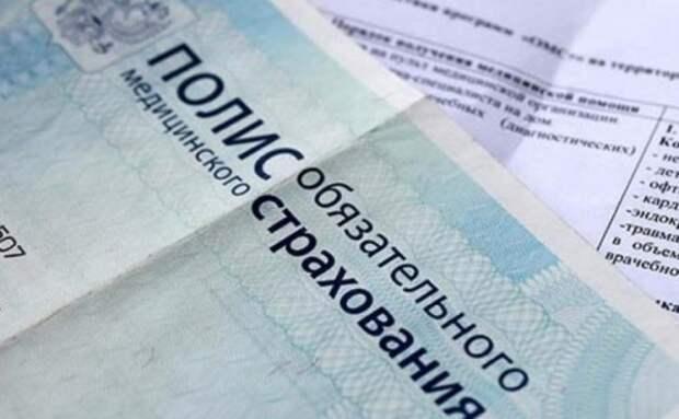 Горздрав Севастополя: полисы ОМС менять не нужно