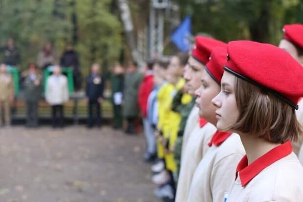 В парке-усадьбе Михалково сыграли в «Зарницу»