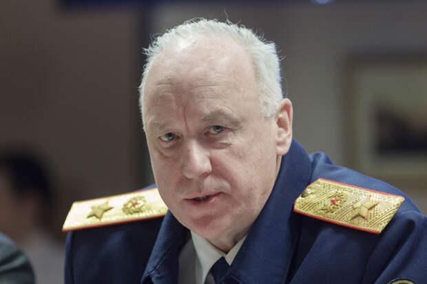 Бастрыкин рассказал о предотвращенном случае массовой стрельбы