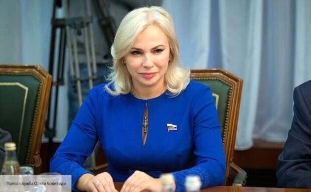 Ковитиди резко ответила послу Украины в Чехии, заявившему о сотне зараженных в Крыму