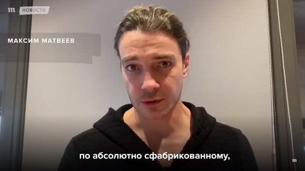Собчак, Литвинова и Матвеев записали видеообращение в поддержку ЛГБТ-активистки
