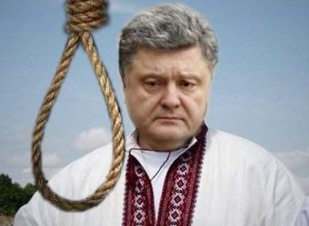 Украина назло России покончит жизнь самоубийством